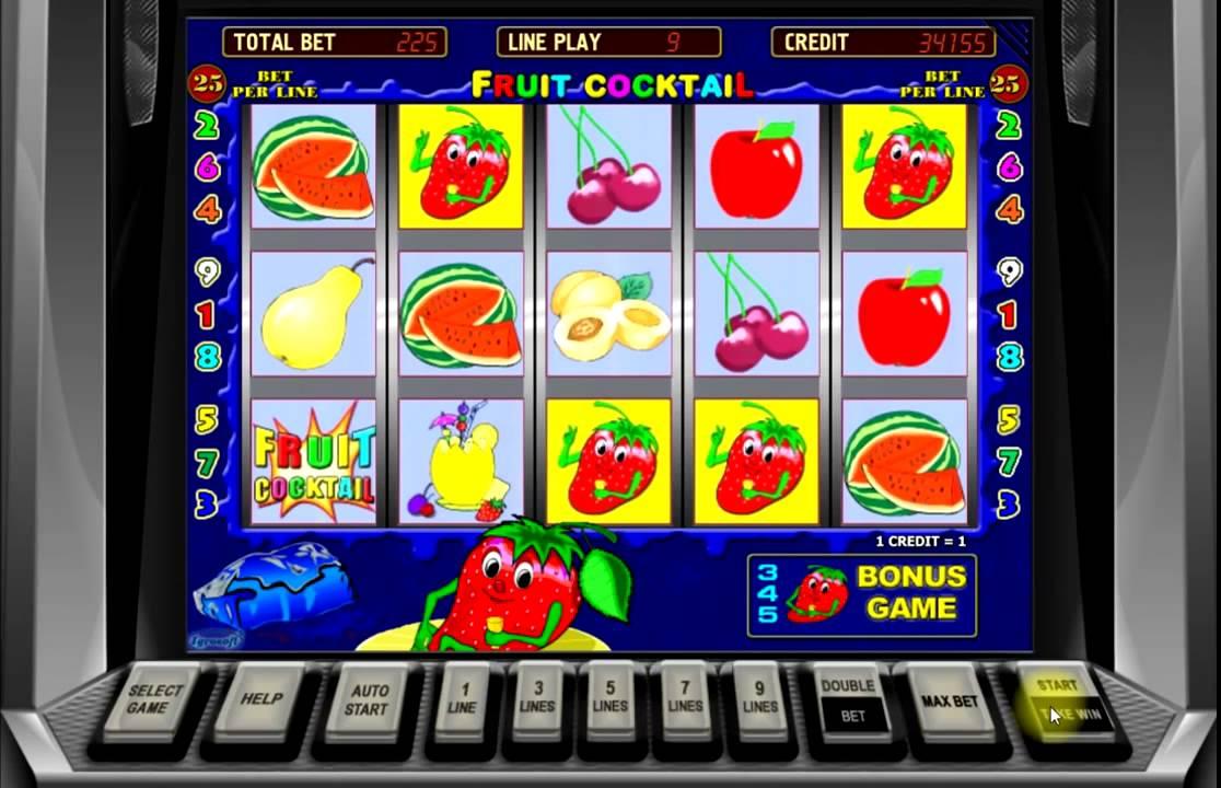 найти игровые автоматы онлайн бесплатно вулкан