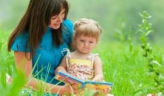 Важность детского чтения