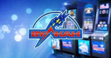 wm-izhevsk.com_preimuschestva-kazino-vulkan_651