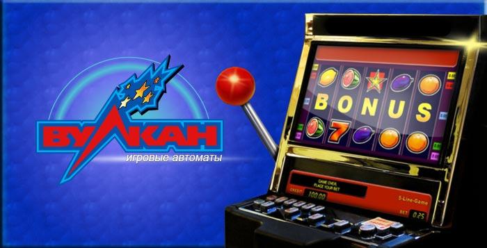 Отзывы про казино икс игровые автоматы обезьянки 2