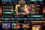 казино фараон играть на деньги