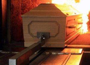 Услуги кремации в Киеве
